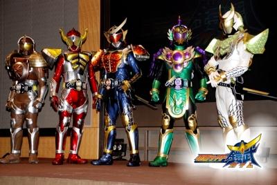 Kamen Rider Gaimu
