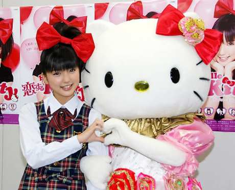 Mano Erina & Hello Kitty