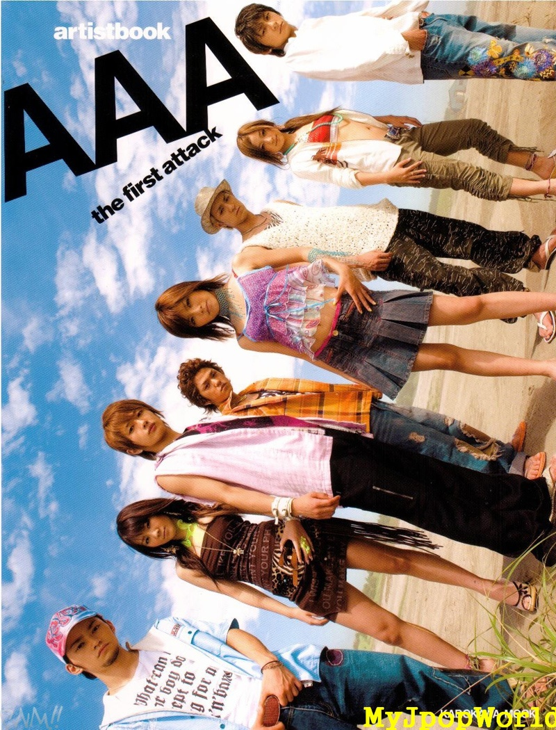 Aaa Aaa attack all around Agricultural Adjustment Act Posters