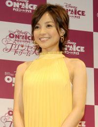 Kuninaka Ryoko
