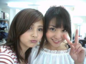Mao & Yui