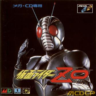 Kamen Rider on Kamen Rider Zo  1993   Trf