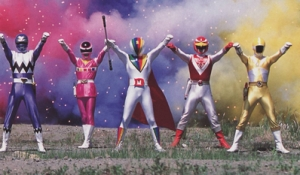 Copyright © TOEI. All rights reserved: Ginga Blue, Mega Pink, Big One, Red Falcon & Go Yellow
