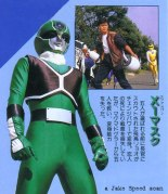 Copyright © TOEI. All rights reserved: X1-Mask